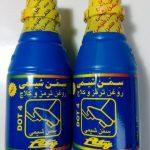 خرید و فروش روغن ترمز سمن شیمی در تهران