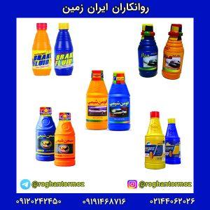 فروش روغن ترمز ارزان قیمت