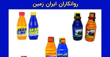 فروش روغن ترمز ارزان قیمت با کیفیت بالا