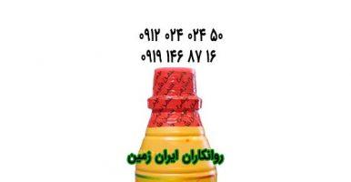 فروش عمده روغن ترمز سمن شیمی در سیستان و بلوچستان