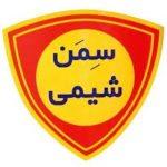 فروش عمده روغن ترمز سمن شیمی در مشهد