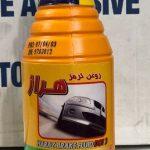 قیمت عمده روغن ترمز هراز در تهران