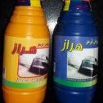 قیمت عمده روغن ترمز هراز در مشهد (آبی و زرد)