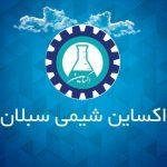 روغن ترمز اکساین شیمی قیمت و کیفیت